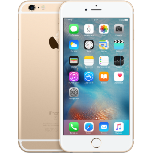 Смартфон APPLE iPhone 6S Plus 64Gb Gold